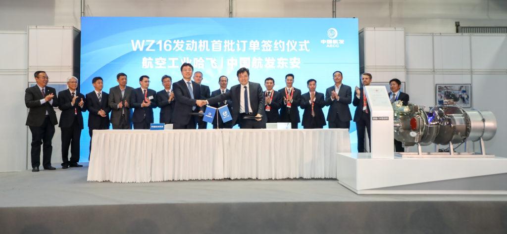 Turboeje Safran AECC WZ16, WZ16 Certificacion en China Helicopter Exposition.