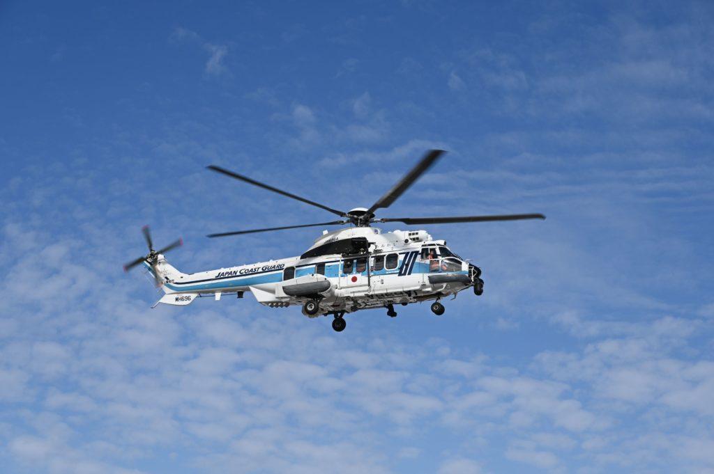 El Guardacostas de Japón amplía su flota con 2 Airbus Helicopters H225